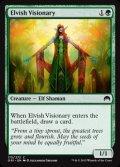 [英語版]《エルフの幻想家/Elvish Visionary》(ORI)