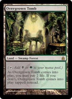 画像1: [日本語版/EX]《草むした墓/Overgrown Tomb》(RAV)