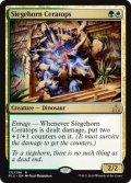 [英語版]《攻角のケラトプス/Siegehorn Ceratops》(RIX)