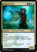[日本語版]【FOIL/通常】《エリマキ神秘家/Frilled Mystic》(RNA)