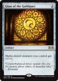 [日本語版]【FOIL/通常】《ギルドパクトのガラス壁/Glass of the Guildpact》(RNA)
