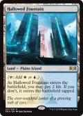 [英語版]【FOIL/通常】《神聖なる泉/Hallowed Fountain》(RNA)