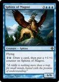 [英語版]《マゴーシのスフィンクス/Sphinx of Magosi》(ROE)