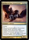[英語版]《三巨頭の執政官/Archon of the Triumvirate》(RTR)
