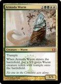 [英語版]《大軍のワーム/Armada Wurm》(RTR)