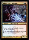 [日本語版/EX]《ゴブリンの電術師/Goblin Electromancer》(RTR)