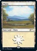 [英語版]《平地/Plains》(SLD)※No.101