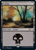 [英語版]《沼/Swamp》(SLD)※No.104