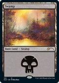 [英語版]《沼/Swamps》(SLD)※No.105