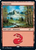 [英語版]《山/Mountain》(SLD)※No.106