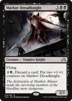 画像1: [英語版]《マルコフの戦慄騎士/Markov Dreadknight》(SOI)