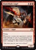 [英語版]《炎刃の天使/Flameblade Angel》(SOI)
