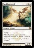 [英語版]《太陽破の天使/Sunblast Angel》(SOM)
