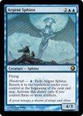 [英語版]《銀白のスフィンクス/Argent Sphinx》(SOM)