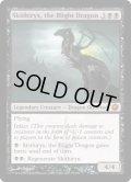 [英語版/NM-]《荒廃のドラゴン、スキジリクス/Skithiryx, the Blight Dragon》(SOM)