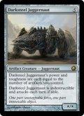 [英語版]《ダークスティールの巨大戦車/Darksteel Juggernaut》(SOM)