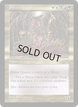 画像1: [日本語版/PLD]《スリヴァーの女王/Sliver Queen》(STH)