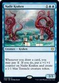 [日本語版]【FOIL/通常】《水底のクラーケン/Nadir Kraken》(THB)