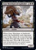 [日本語版]《アスフォデルの灰色商人/Gray Merchant of Asphodel》(THB)