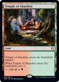 [日本語版]【FOIL/通常】《奔放の神殿/Temple of Abandon》(THB)
