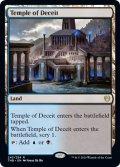 [英語版]【FOIL/通常】《欺瞞の神殿/Temple of Deceit》(THB)