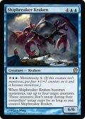[英語版]《船壊しのクラーケン/Shipbreaker Kraken》(THS)