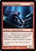[英語版]《迷宮の勇者/Labyrinth Champion》(THS)