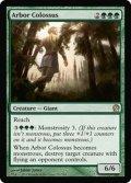 [英語版]《高木の巨人/Arbor Colossus》(THS)