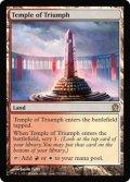 [日本語版]《凱旋の神殿/Temple of Triumph》(THS)