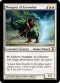 [英語版/NM-]《コロンドールのマンガラ/Mangara of Corondor》(TSP)