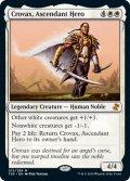 [日本語版]【FOIL/通常】《隆盛なる勇士クロウヴァクス/Crovax, Ascendant Hero》(TSR)