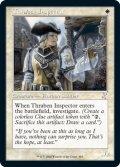 [日本語版]《スレイベンの検査官/Thraben Inspector》(TSR)