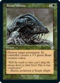 [日本語版]《内にいる獣/Beast Within》(TSR)