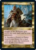 [日本語版]【FOIL/通常】《聖遺の騎士/Knight of the Reliquary》(TSR)