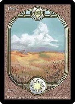 画像1: [英語版/EX]《平地/Plains》(UGL)
