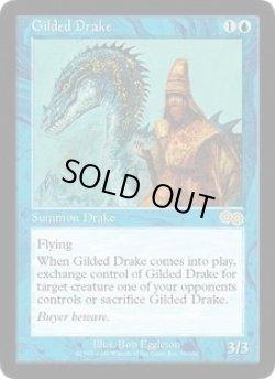 画像1: [英語版/NM-]《金粉のドレイク/Gilded Drake》(USG)