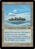 [英語版/EX]《離れ島/Remote Isle》(USG)