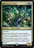 [日本語版]《生命素ハイドラ/Bioessence Hydra》(WAR)