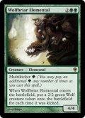 [英語版]《狼茨の精霊/Wolfbriar Elemental》(WWK)