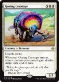 [英語版]《突き刺すケラトプス/Goring Ceratops》(XLN)