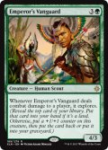 [英語版]《皇帝の先兵/Emperor's Vanguard》(XLN)