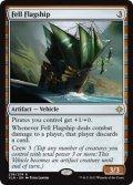 [英語版]《不吉な旗艦/Fell Flagship》(XLN)