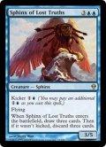 [英語版/EX]《失われた真実のスフィンクス/Sphinx of Lost Truths》(ZEN)