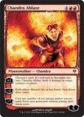 [英語版]《燃え立つチャンドラ/Chandra Ablaze》(ZEN)