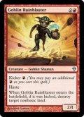 [英語版/NM-]《ゴブリンの廃墟飛ばし/Goblin Ruinblaster》(ZEN)