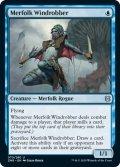 [日本語版]《マーフォークの風泥棒/Merfolk Windrobber》(ZNR)