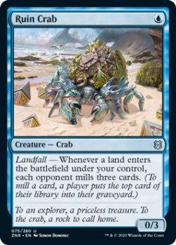 画像1: [英語版]《遺跡ガニ/Ruin Crab》(ZNR)