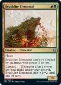 [日本語版]【FOIL/通常】《山火事の精霊/Brushfire Elemental》(ZNR)