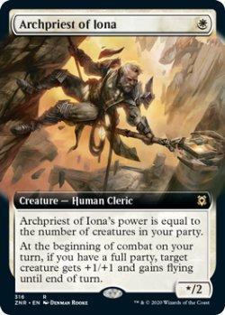 画像1: [日本語版]《イオナの大司祭/Archpriest of Iona》(ZNR)※拡張アート